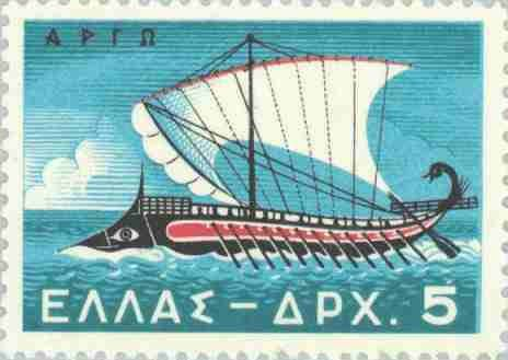 Greece Stamp - Argo, the ship that took Jason to the Golden Fleece.