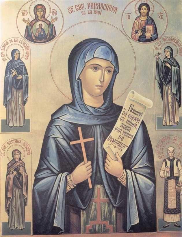 Credinciosii o sărbătoresc pe 14 octombrie pe Sfanta Parascheva, considerată ocrotitoarea Iasului si a întregii Moldovei, iar traditiile si obiceiurile pentru acestă zi s-au păstrat de-a lungul timpului