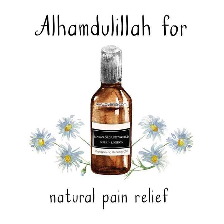 166: Alhamdulillah for natural pain relief. #AlhamdulillahForSeries