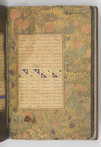 Illuminated Frontipiece of a Manuscript of the Mantiq al-tair (Language of the Birds) (image 6) | calligrapher: Sultan 'Ali al-Mashhadi; illuminator: Zain al-'Abidin al-Tabrizi; author: Farid al-Din `Attar | text: dated A.H. 892/ A.D. 1487; illumination: ca. 1600 | Iran, Isfahan; present-day Afghanistan, Herat | ink, opaque watercolor, silver, and gold on paper | Metropolitan Museum of Art | Accession Number: 63.210.1