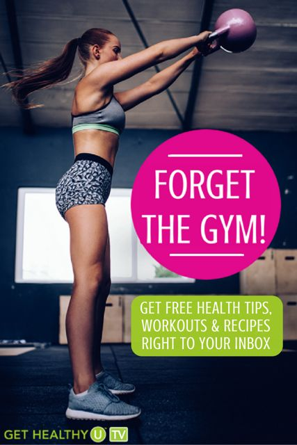 Sign up for our free e-newsletter and get the latest fitness videos, customized workout calendars and healthy recipes delivered to your inbox every week. You�ll enjoy fun workouts and inspirational tips from fitness experts. Sign up now, it�s free!