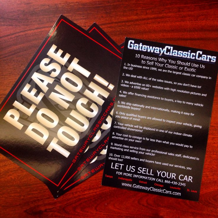A Very Special THANK YOU To Gateway Classic Cars For Donating These Beautiful Do Not Car DealersGoody Bags15