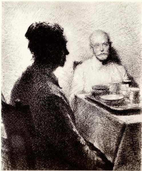 Верейский Георгий Семенович, Портрет родителей