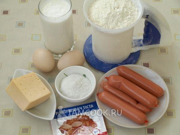 Ингредиенты для пирога с сосисками и сыром