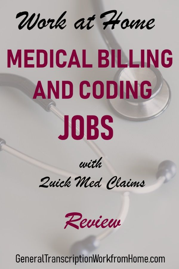 Medical Billing And Coding Jobs With Quick Med Claims With Images