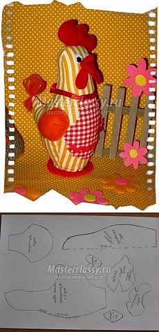 Пошив текстильного веселого петушка. Мастер класс с фотографиями