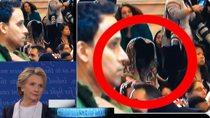 SCARY as HELL? Demonic Alien Grim Reaper At Hillary's Press Conference! ...