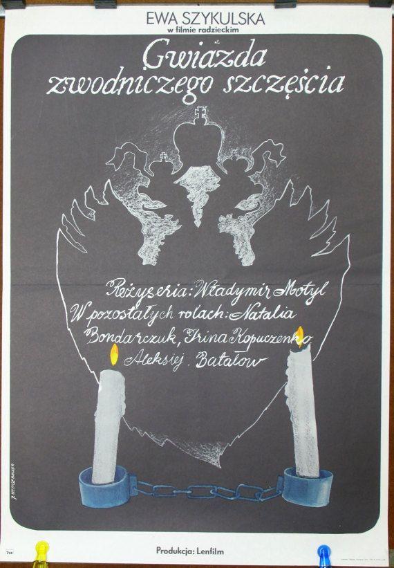 Sovjet Union 1975 film  The Captivating Star of by artwardrobe