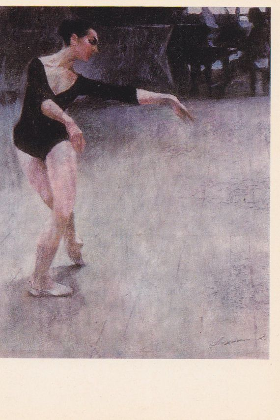 K. Lomykin Rehearsal Print Postcard  1979 by RussianSoulVintage