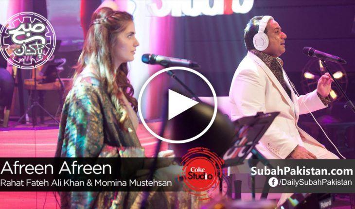 Rahat Fateh Ali Khan & Momina Mustehsan