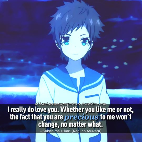 1000+ Images About Anime Quotes On Pinterest