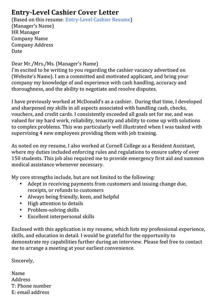 sample cover letter executive