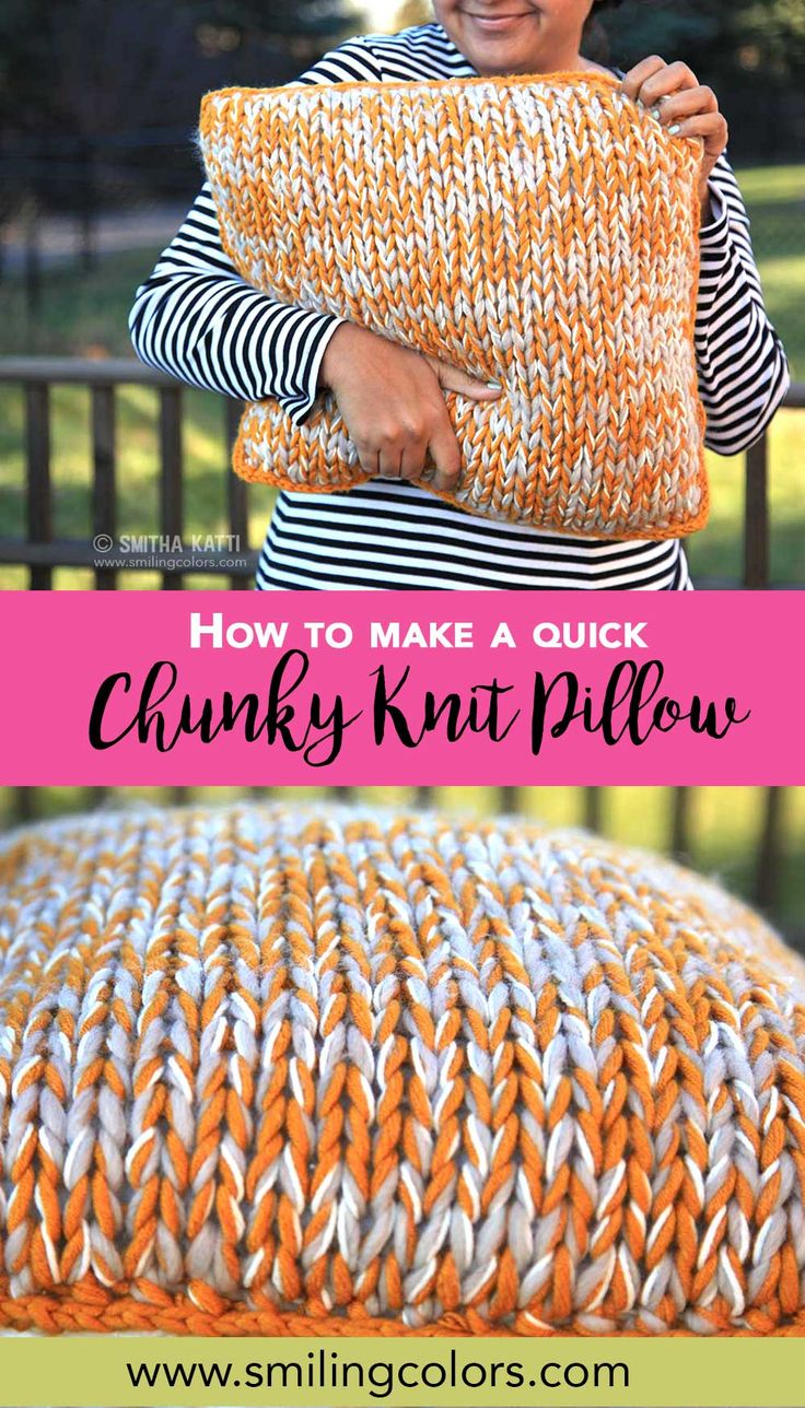 A chunky knit pillow pattern free- get the chunky look by knitting with a big needle and multiple strands of yarn from your stash! Perfect Yarn stash buster! www.smilingcolors.com