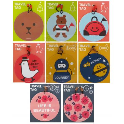Fun travel tags for your kids. With Summer and Xmas on the way, make those holiday trips fun for your children... http://www.stickaround.com.au/party-supplies/8-x-peppa-pig-party-lolly-favor-loot-bags.html