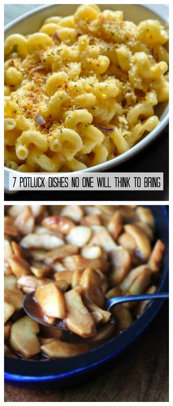 2017 05 potluck ideas for small groups - 7 Potluck Dishes No One Will Think To Bring