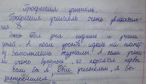 Darya Kachalova | VK