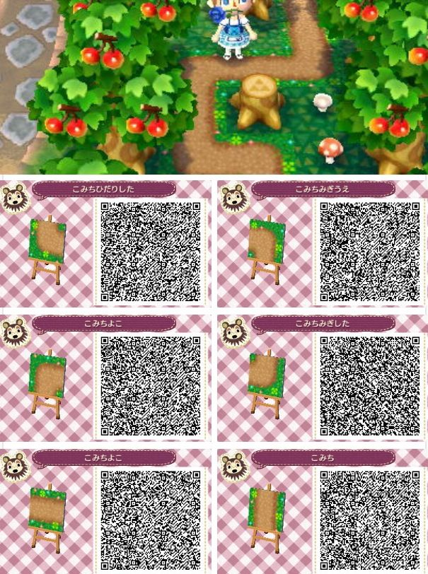 Animal Crossing Qr Codes Paths Stones Grass