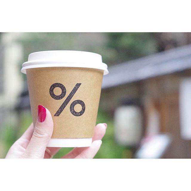 2017.3.6(Mon)  アラビカさんを諦めきれず、東山へ。  #諦めの悪い女  無事にカフェラテゲット♡ やっぱり美味しい♡♡♡ #コーヒー補給  #本日2杯目  そして清水寺は華麗にスルーしてまた移動❁  #さとりっぷ2017 by satowa15. coffee #京都 #珈琲 #travel #諦めの悪い女 #コーヒー補給 #happyholiday #コーヒー #さとりっぷ2017 #本日2杯目 #igtravel #travelgram #休日 #旅行 #アラビカ京都東山 #trip #holiday #kyoto #traveling