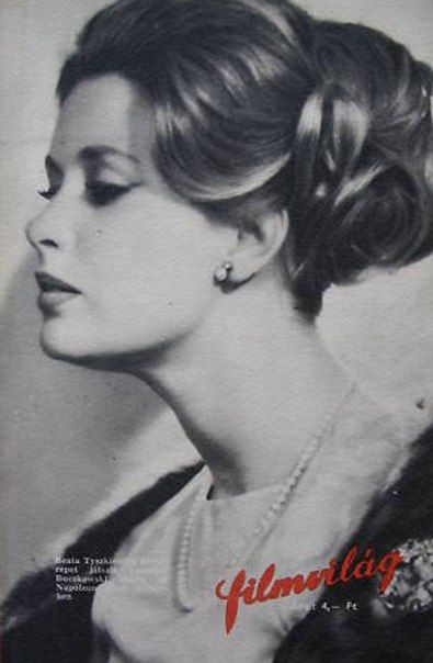 Beata Tyszkiewicz- 1960-е