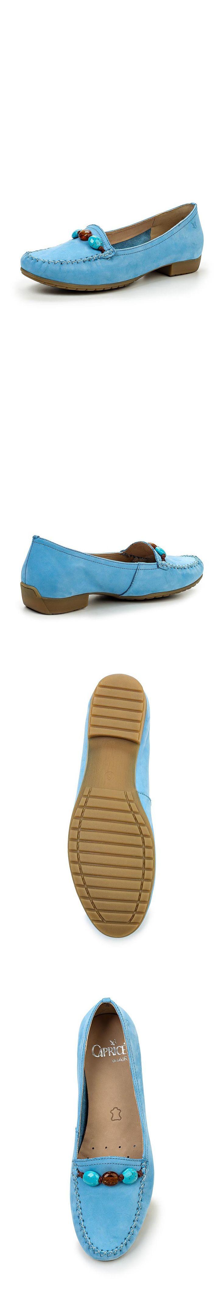 Женская обувь мокасины Caprice за 4799.00 руб.