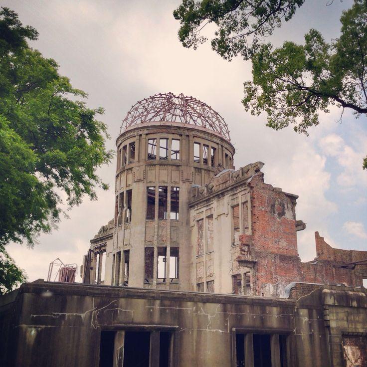 A-Dome in Hiroshima.
