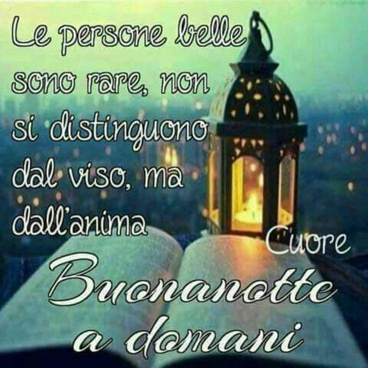 Спокойной ночи открытка на итальянском языке