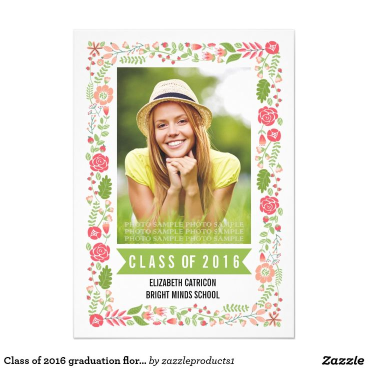 #Classof2016 #graduation coral pink floral border #invitation