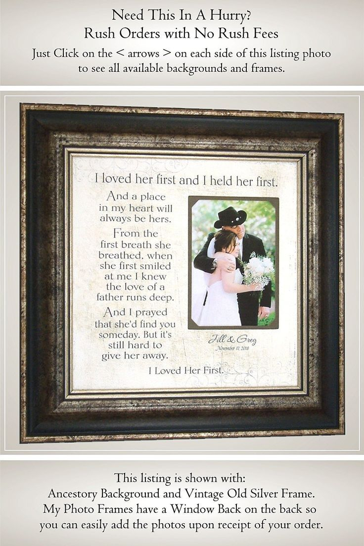 Bride Wedding Gift For Parents Parents Of The Bride Wedding Gift Father Daughter Gift Gift For P In 2020 Dad Wedding Gift Wedding Gifts For Parents Mom Wedding Gift