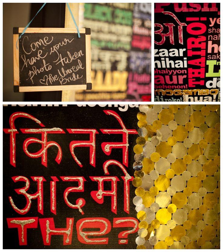 i Photo Booth /i : Bollywood iish/ityle !