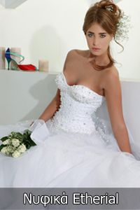 Yianna Couture