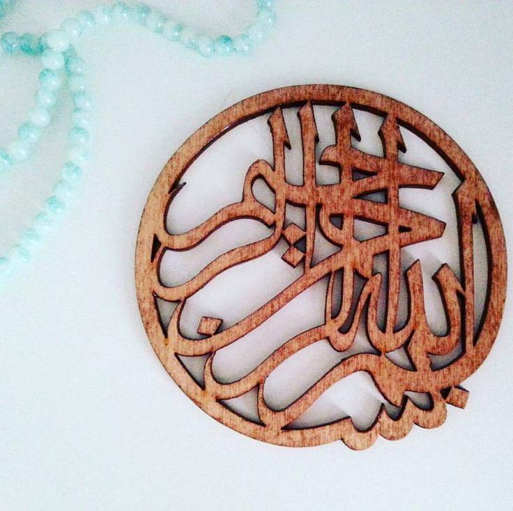 Jumma Mubarak, Hayirli Cumalar �� ————————————————————————————— ���� Custom made (personal) islamic calligraphy and geometry wall panels. For prices and orders: www.islamicgifts.eu. ————————————————————————————— ���� Op maat gemaakte (persoonlijke) islamitische kalligrafie en geometrie wandpanelen. Voor prijzen en bestellingen: www.islamicgifts.nl ————————————————————————————— ���� Kundenspezifische (persönliche) islamische kallgraphie und geometrie wandpaneele. Für Preise und Bestellungen…