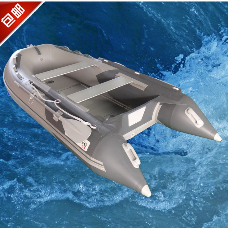 Cheap 0.9mm pvc inflatable marine boat for sale with CE! #Affiliate