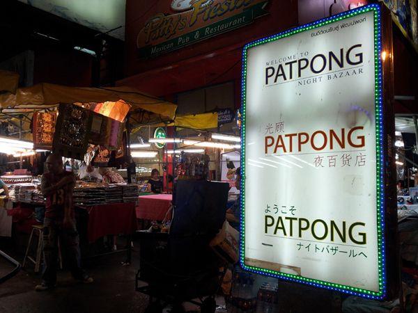 Surviving a Ping Pong Show at Bangkok's Patpong Market