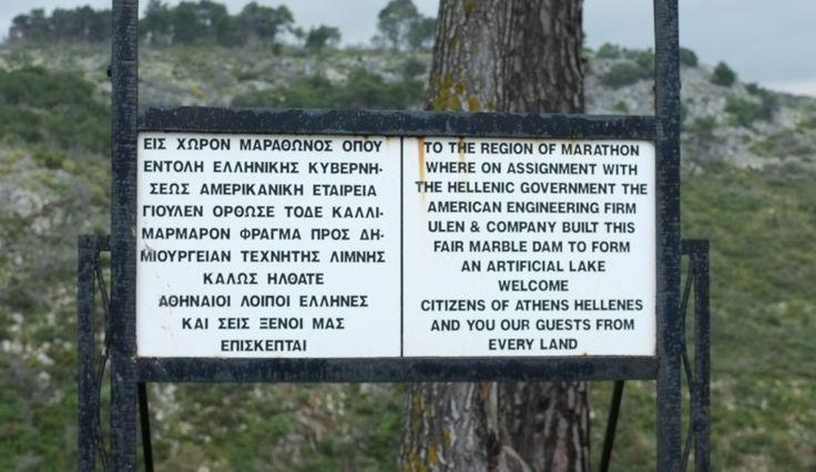 Marathon dam – notice board