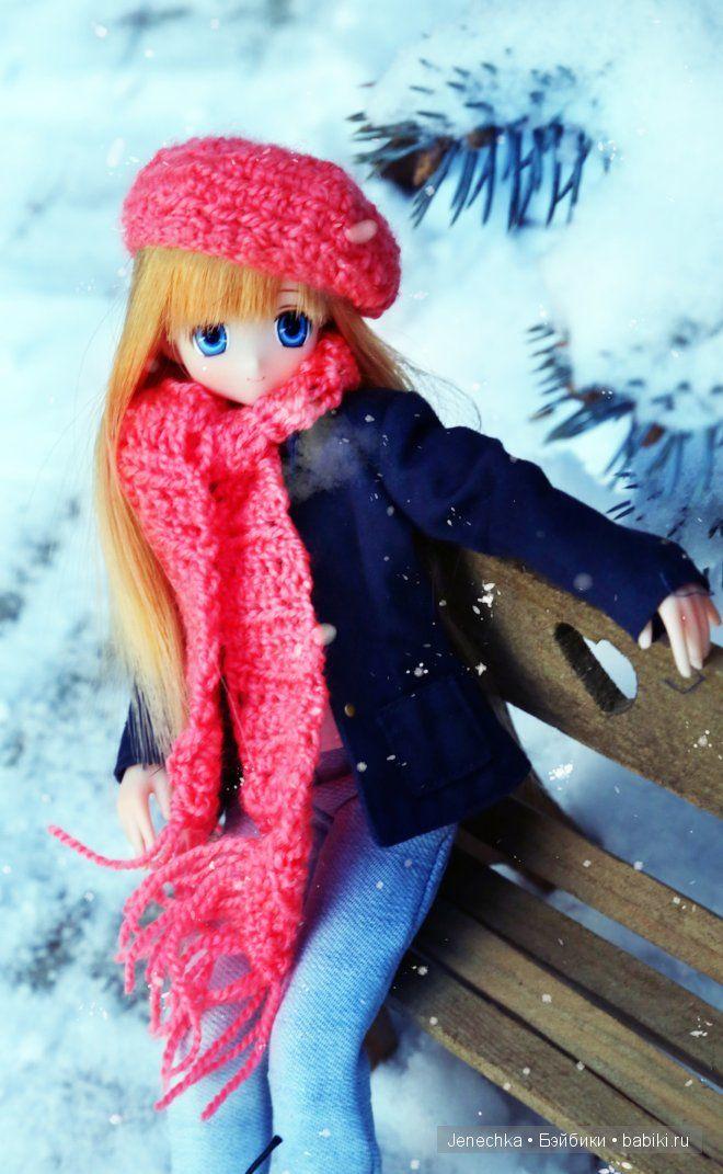 Наша первая зимняя фотосессия! (куклы фирмы Azone) / BJD - шарнирные куклы БЖД / Бэйбики. Куклы фото. Одежда для кукол