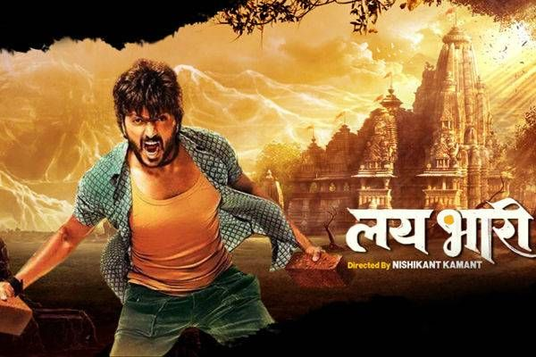 Lai Bhaari 4th day Collection: 1st Monday 4 Day Box Office Report,total 4 days collection,lai bhaari earning on fourth day,4 days 14th july report till now,