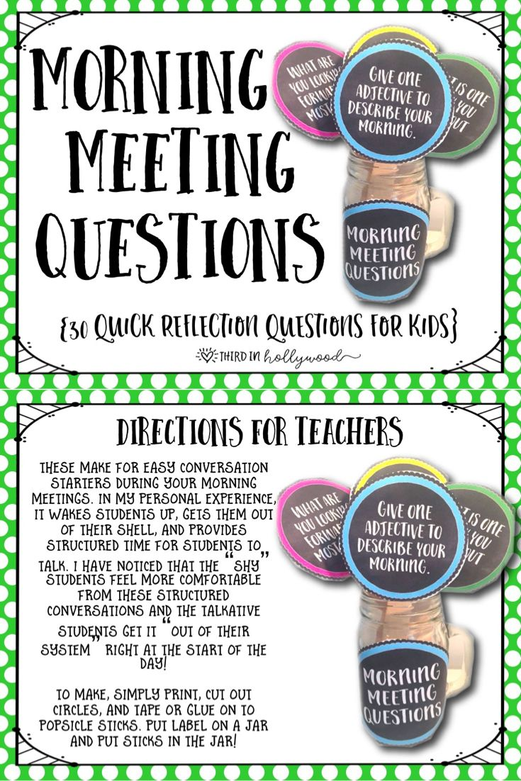 Morning Meeting Questions are Fun & Quick Ways to Get Students Talking and Building Relationships!