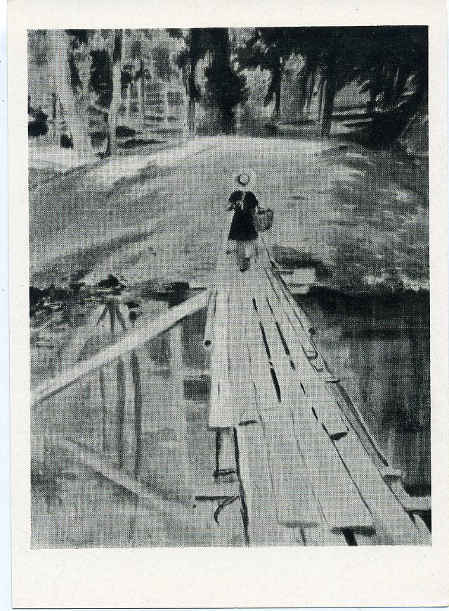 "1963 ""Girl and Footbridge"" Pimenov  Socialist Realism S rare  Russian postcard"