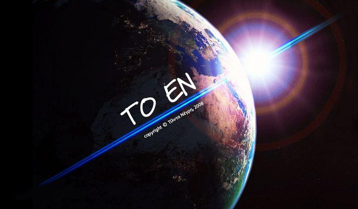 TO EN