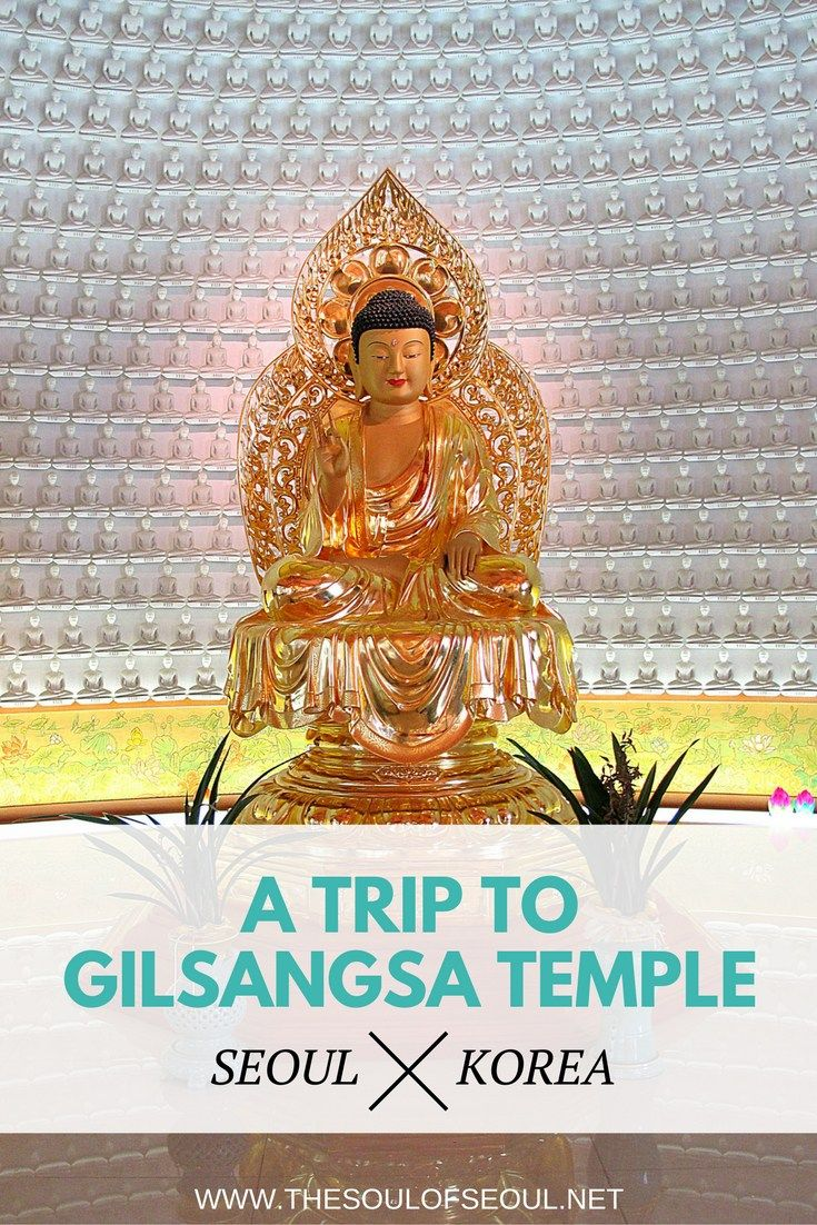 A Trip to Gilsangsa Temple, Seoul, Korea. This Buddhist temple is not only beautiful and picturesque but they also provide an amazing temple stay program for visitors.