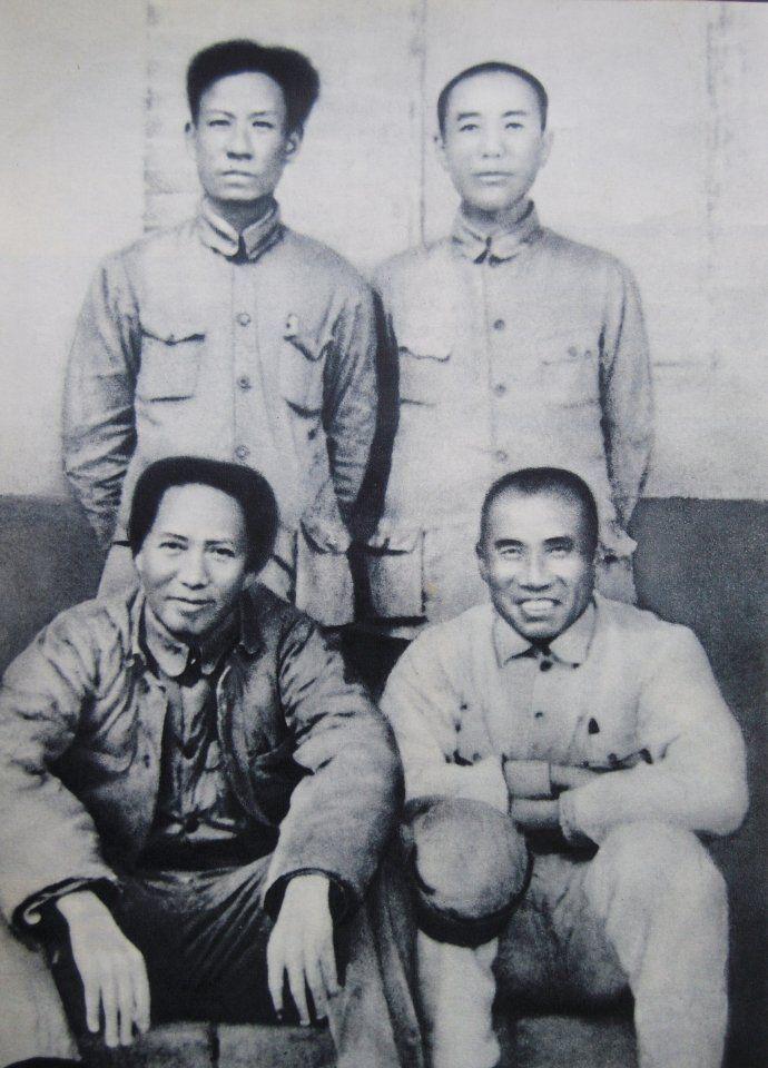 Liu Shaoqi, Mao Zedong, Zhou Enlai, and Zhu De in northern Shaanxi in 1936