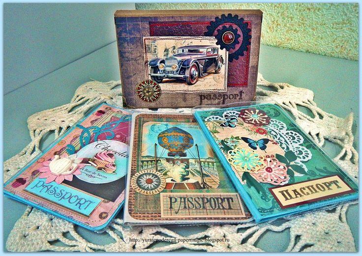 Волшебство бумаги: Обложки на паспорт.