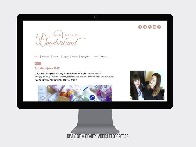 Νέα σχεδίαση blog: Our Beauty Wonderland