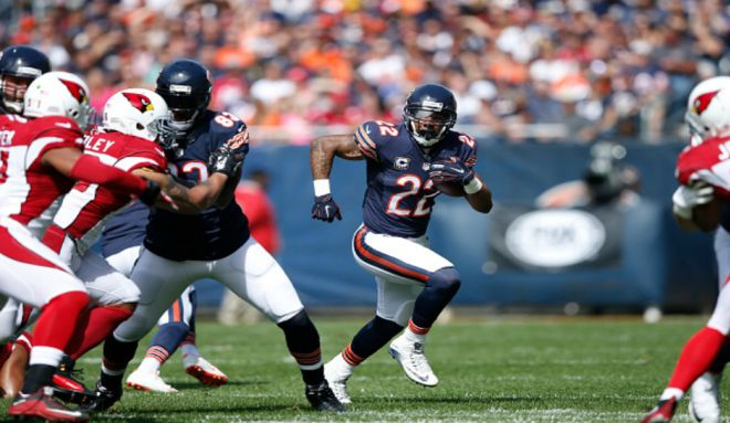 WATCHTOWER.Matt Forte Trade Rumors: Chicago Bears May Trade Forte Robbie Gould Before NFL Deadline  Matt Forte Trade Rumors  Matt Forte Trade Rumors:  Matt Forte trade rumors indicate the Chicago Bears could be busy at the trade deadline. A trade of Matt Forte would certainly frustrate Bears fans but it could also set the franchise on a rebuilding path. A report from CBS Sports on Sunday November 1 indicates that Chicago has made it clear that the team is open to moving several expensive…