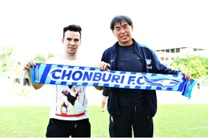 Juan Quero has signed for Thai Premier League club Chonburi FC