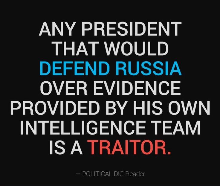 Grounds to impeach?