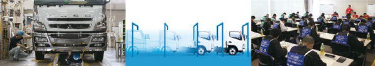 FUSO | Nosotros | Calidad Asegurada: En todas nuestras áreas, la calidad es el conductor para la mejora. Los productos FUSO ofrecen fiabilidad y máxima durabilidad, lo que genera mayor tiempo de actividad en operación. Para asegurar que nuestros productos mantengan estos beneficios, son fabricados con altos estándares internacionales de calidad.