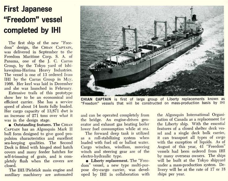 Article published in October 1967 by the US shipping magazine Marine Engineering/Log reffering to the Freedom-type CHIAN CAPTAIN. / Δημοσίευμα του αμερικανικού περιοδικού Marine Engineering/Log του Οκτωβρίου του 1967 που αναφέρεται στο CHIAN CAPTAIN.