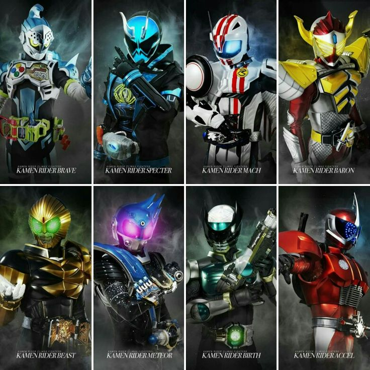 Secondary Riders: Brve, Specter, Mach, Baron, Beast