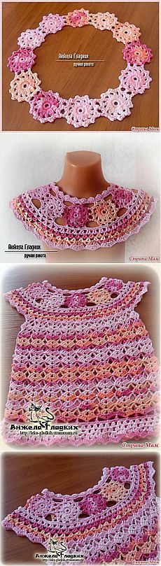 & Quot; Berry & quot; ... tunic from Chinese masters: Blog group & quot; Knitting & quot;  - Country Mom